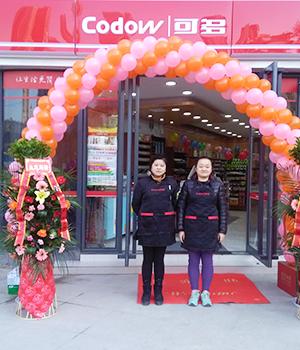 锦绣长江673店
